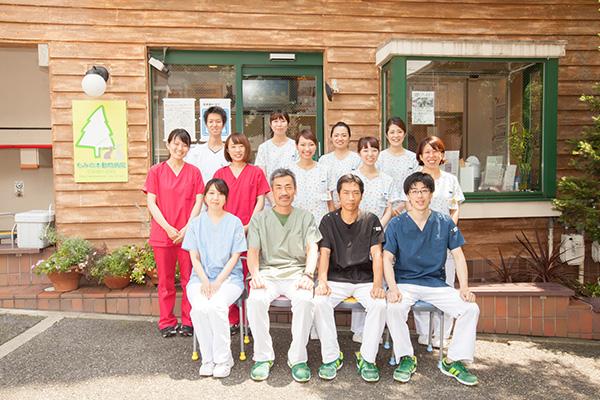 もみの木動物病院のミッション